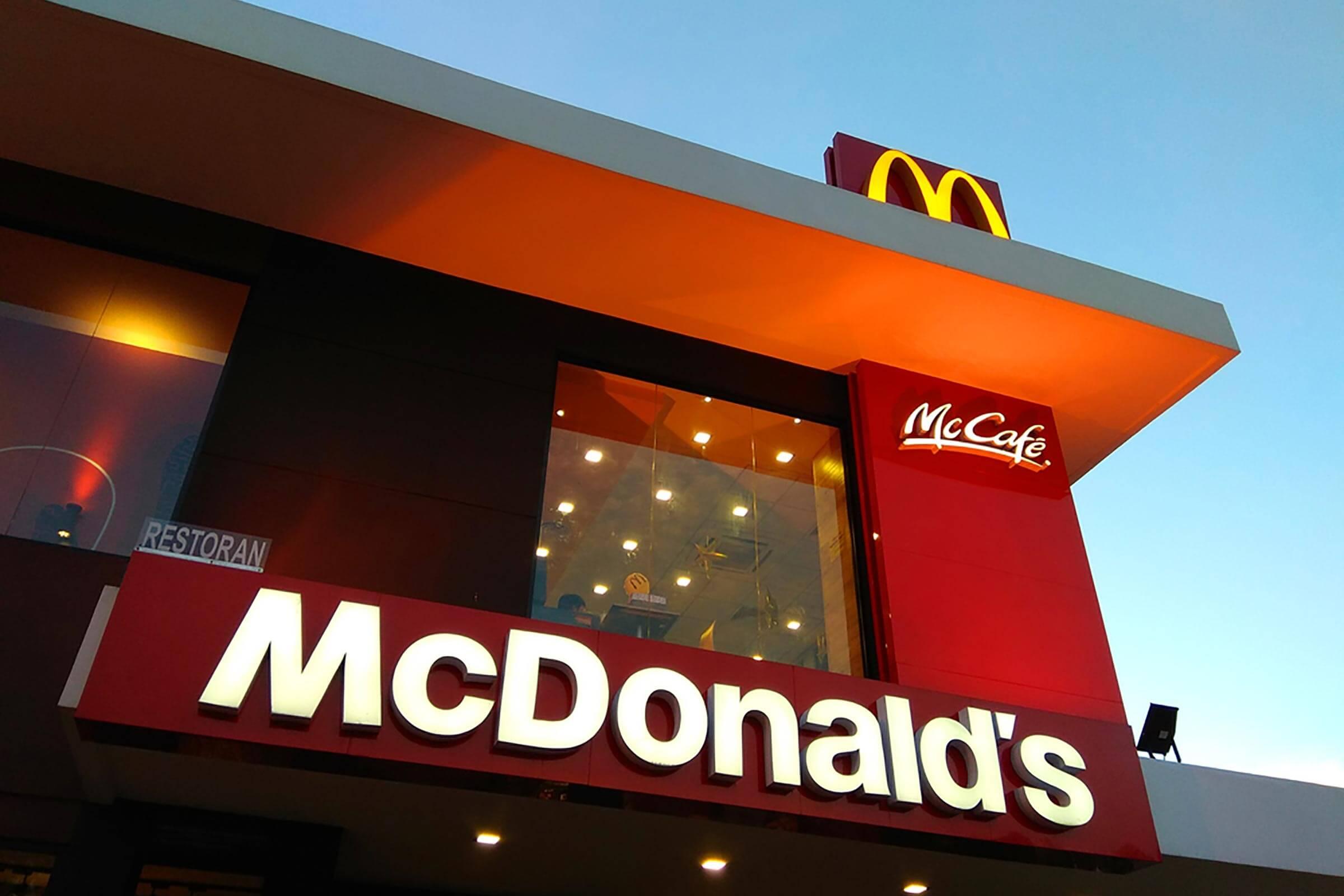 Victoria Liub / Advertising / McDonalds