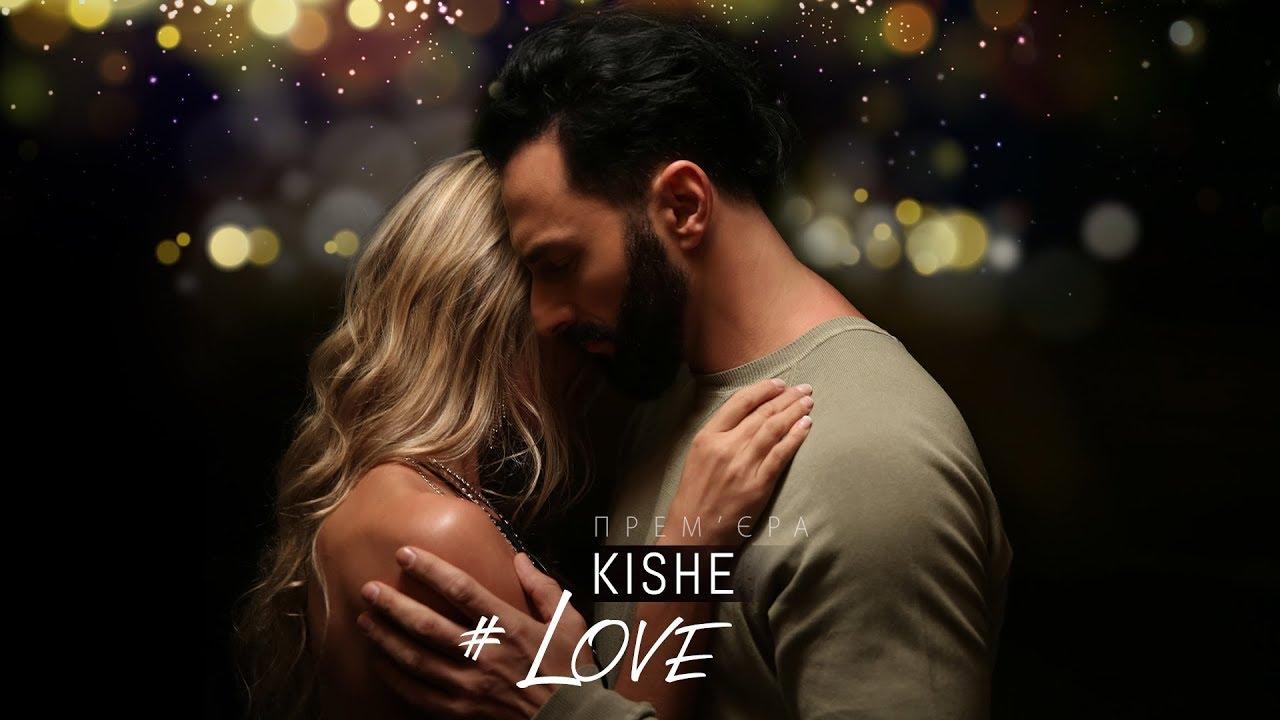 Victoria Liub / Kishe – LOVE